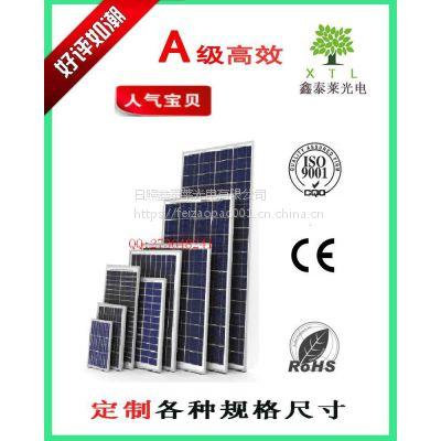 Panasonic/松下河北屋顶光伏发电原理单晶硅太阳能发电批发家庭发电补贴沧州十千瓦