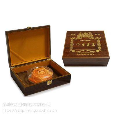深圳实木茶叶精品盒设计印刷 普洱茶叶礼品盒设计定制