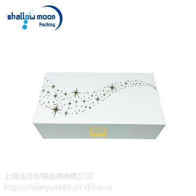专业提供生产 白色烫金可折叠书本式礼盒