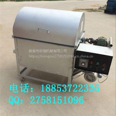 街头炒板栗机多钱一台 10斤小型自动电炒货机