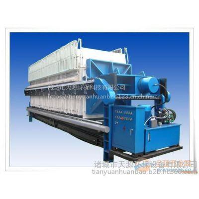 供应天源板框压滤机 污水处理设备