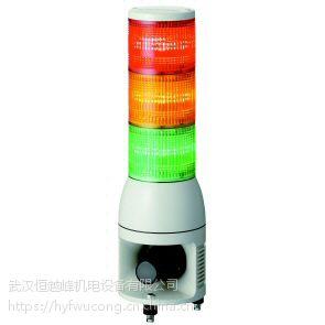 供应日本ARROW大型三色信号灯UTLAM-100-3