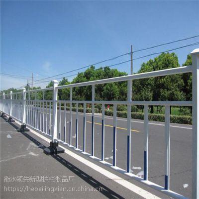 道路护栏A河南锌钢道路护栏现货@河北领先