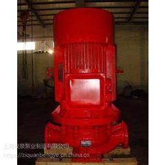 阜新太平区消火栓泵型号/西宁XBD消防泵厂家/XBD6.0/20G-L喷淋泵