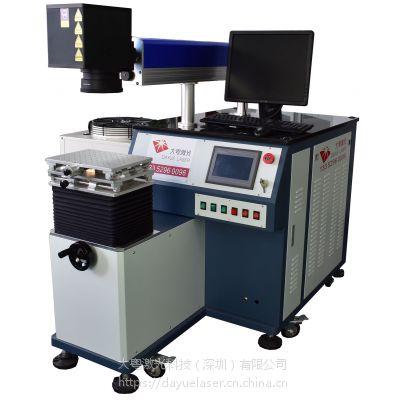 【大粤激光】振镜扫描焊接机 高效率激光点焊 密封焊 厂家低价直销