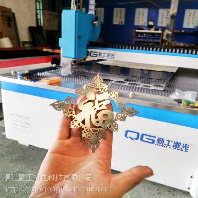 福建福州勤工光纤激光切割机 数控金属不锈钢激光切割机500W750W