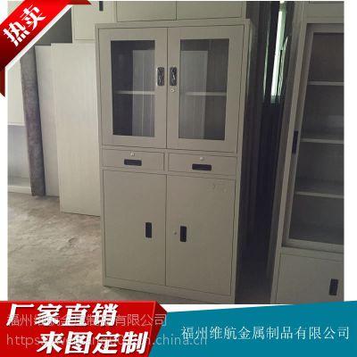 三明南平档案柜文件柜资料柜铁皮柜 金属制品可来图定制 厂家直销