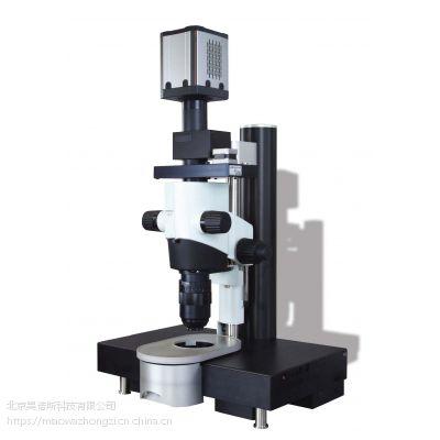 光片照明显微镜(UltraMicroscope II)