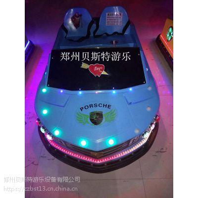 山西运城广场儿童碰碰车大厂家自产自销飞机样式
