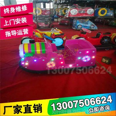 新款外壳摩托车电机控制器儿童游乐设备托马斯碰碰车电动车乐吧车