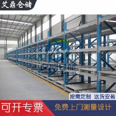 宁波艾鼎厂家 HLHJ-004定做横梁式/重型货架/托盘货架 包送货 包安装