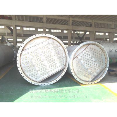 乳山日晟专业生产浮阀、泡罩精馏塔|蒸馏釜