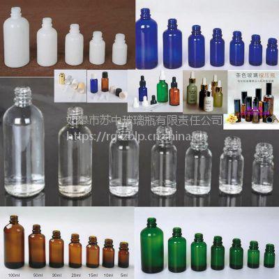 供应高档100ml琥珀色蓝色绿色乳白色精油瓶留样瓶试剂瓶