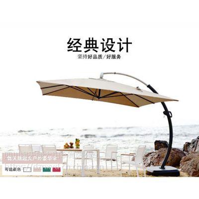 出售高档哥伦布大弯伞歪伞沙滩伞 户外遮阳伞 休闲区超大太阳伞 尺寸:3M/3.5M