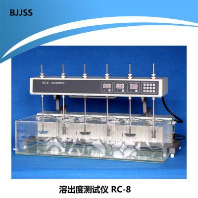 溶出度测试仪 RC-8 测试溶出的速度和程度 八杯六杆智能翻转 JSS/金时速