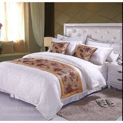 北京星级酒店宾馆布草|酒店棉织品|酒店床上用品|厂家批发定做