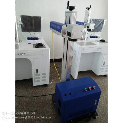 宿迁激光标示 泰州金属打字机 镇江光纤激光打标机*可标记大型工件