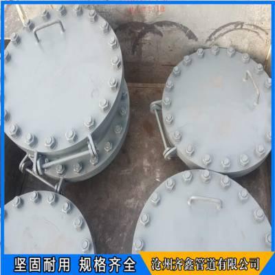 回转盖带颈平焊/对焊法兰人孔 齐鑫可加工各种材质