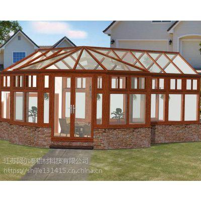 专供铝合金阳光房 门窗阳光房 工艺精湛 美观耐用 专业设计