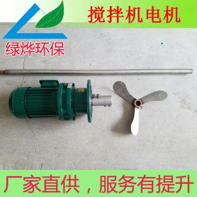 绿烨供应 框式污泥搅拌机 高效率