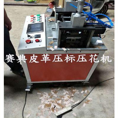 赛典专业生产双头脚踏液压式高频皮革压花机,皮革压字压标机