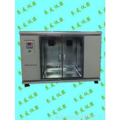 硝酸盐试验箱 恒温试验箱 恒温恒湿箱 细菌培养箱 恒温恒湿培养箱