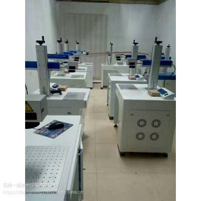 宿迁 泰州光纤激光打标机动态激光打标机维护维修服务.收费低廉