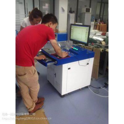 姜堰 泰兴 兴化(gq)在线飞行激光打标机产品标识设备一体化[批发激光器配件]