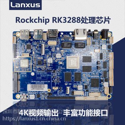 Lanxus RK3288 双网口 高端安卓工控主板 LX-R22 ARM嵌入式主板 原厂
