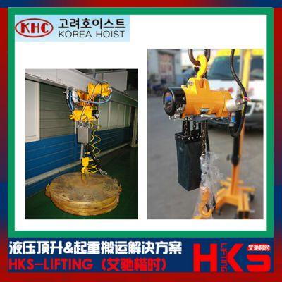韩国KHC气动葫芦 KA1S-025型气动葫芦 250KG