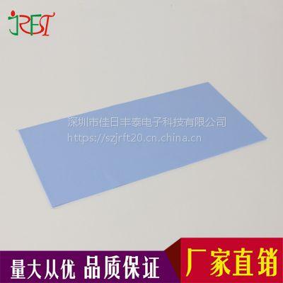 佳日丰泰直供芯片导热硅胶垫led散热片 绝缘散热硅胶垫片200*400mm