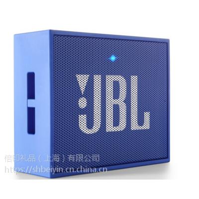 JBL GO 音乐金砖 蓝牙小音箱 音响 低音炮 便携迷你音响 音箱 星际蓝