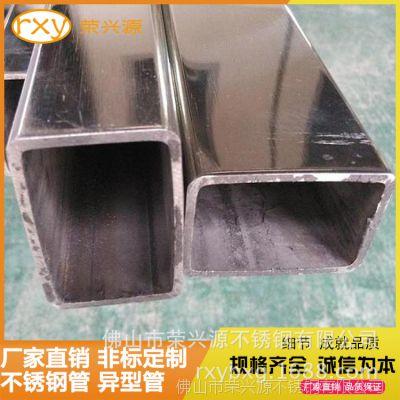 佛山不锈钢厂供应不锈钢矩形管304 不锈钢扁管10*20
