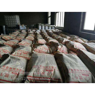 北京基础二次灌浆料价格 规格