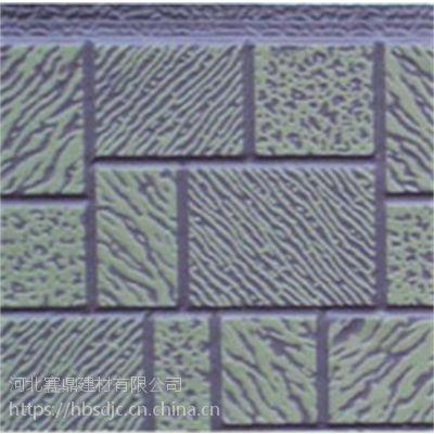 金属雕花 压花保温装饰保温一体 聚氨酯防火板AG5-008