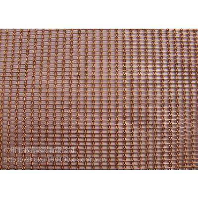 番禺书奎筛网厂家供应 加工各种规格铜网编织网过滤防护装饰铜丝网