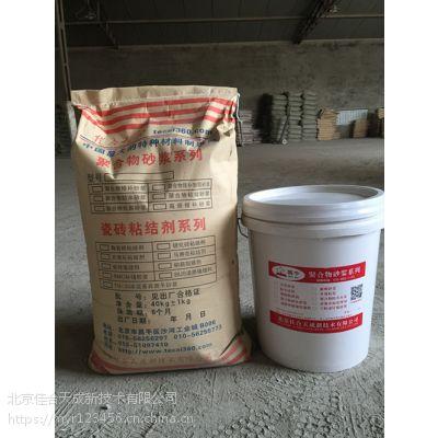 北京新型修补砂浆 丙乳砂浆价格 新报价