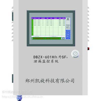 郑州凯旋KX-601 SF6泄漏监控报警系统