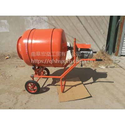 小型粉砂浆水泥搅拌混料机 供应移动式搅拌机