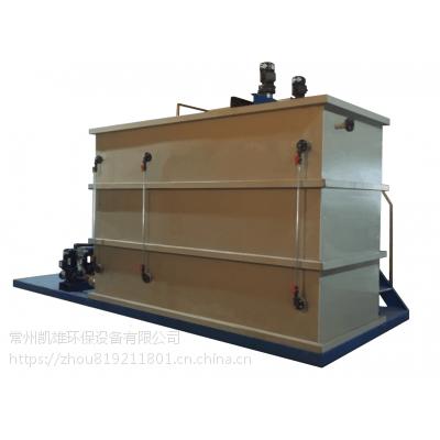 超声波污水处理设备|超声波废水处理设备零排放循环使用