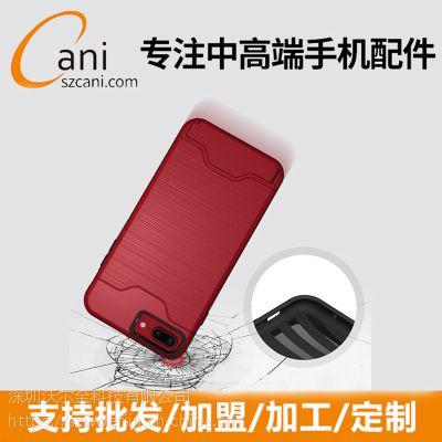 广州防水s7防水壳工厂制造深圳沃尔金10年手机配件定制