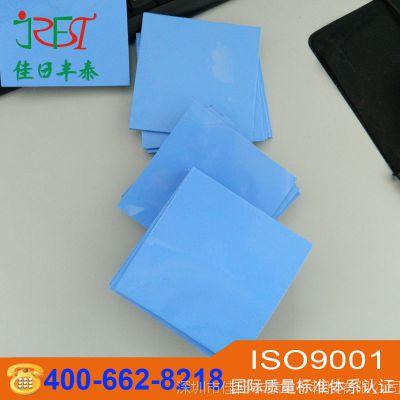 高导热硅胶片 软性绝缘cpu导热硅胶垫片 电脑笔记本显卡散热硅胶