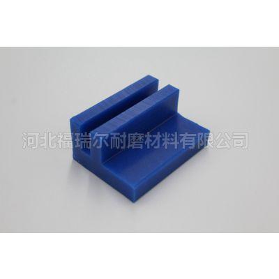 厂家批发尼龙异形件加工,耐冲击尼龙垫块加工,耐冲击EZZ