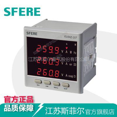 PD194Z-2S7三相三线、三相四线多功能数显电力仪表斯菲尔