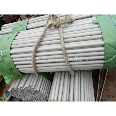 安阳304不锈钢管价格 日标SUS304光亮无缝管规格40*3现货