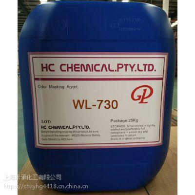 德国GP高质量水性聚氨酯流变改性2020增稠剂WL-730