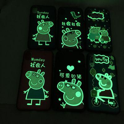 厂家直供iPhone夜光手机壳 来图定制强夜光浮雕手机壳