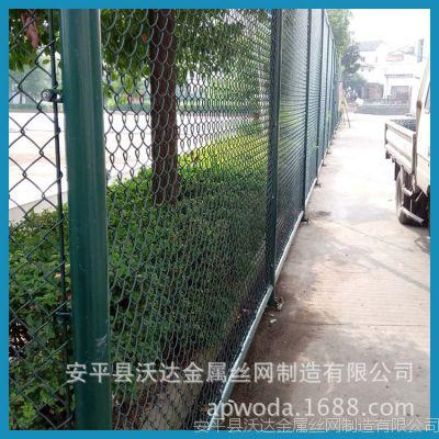 运动围栏体育场隔离网pvc包胶勾花围栏厂家定做批发