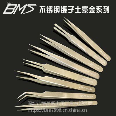 厂家供应3C SS 00 2A 2 5B AA 5A-SA不锈钢镊子直尖头,弯头镊子