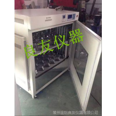 ZHWY-2112C双层全温 恒温摇瓶柜 全温 恒温摇瓶机